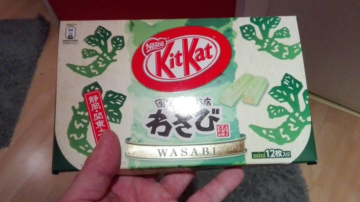 japanisches kitkat mit wasabi geschmack karasutech. Black Bedroom Furniture Sets. Home Design Ideas